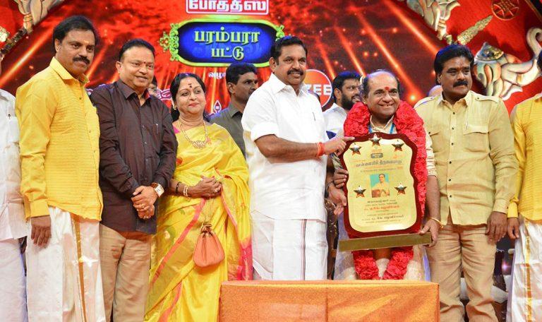CM inaugurated annual music fete Chennaiyil Thiruvaiyaru