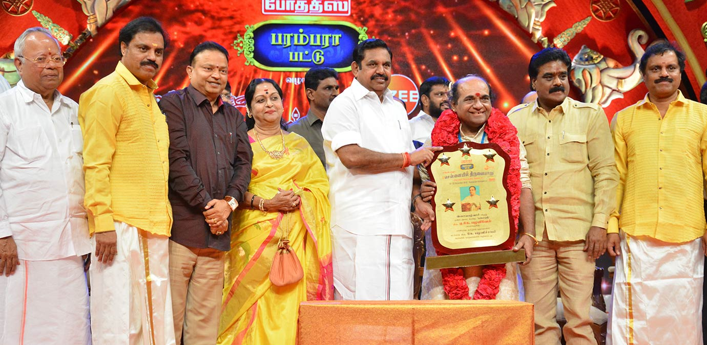 CM inaugurated annual music fete Chennaiyil Thiruvaiyaru