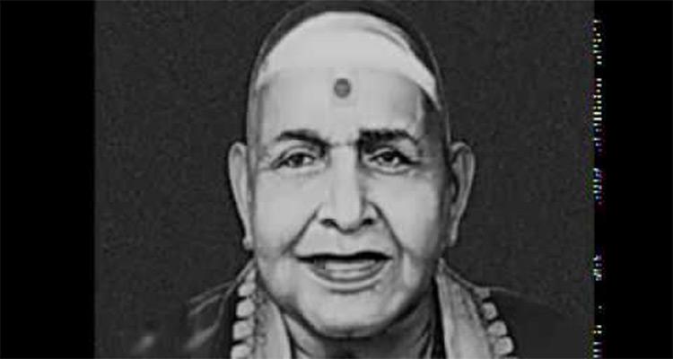 Chembai Vaidyanatha Bhagavathar
