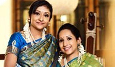 Chinmaya Sisters