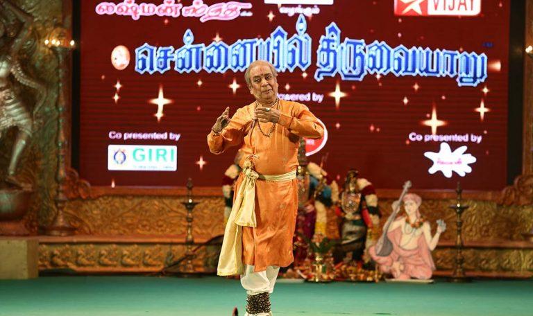 Briju Maharaj – Bharatanatyam at Chennaiyil Thiruvaiyaru – Season 09