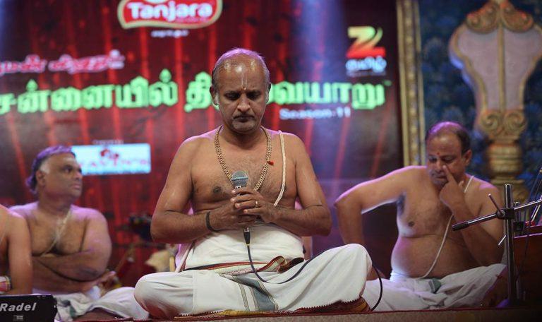 Cuddaore Gopi - Namasankeerthanam at Chennaiyil Thiruvaiyaru – Season 11