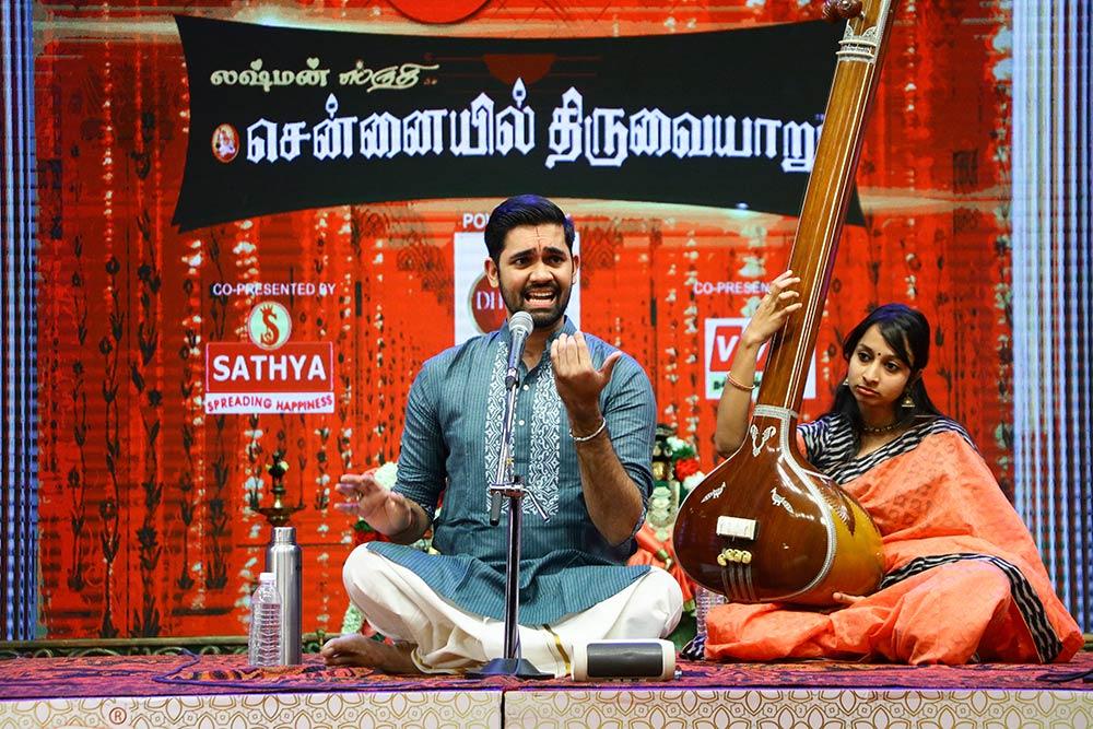 Kumutham – Vocal at Chennaiyil Thiruvaiyaru – Season 13