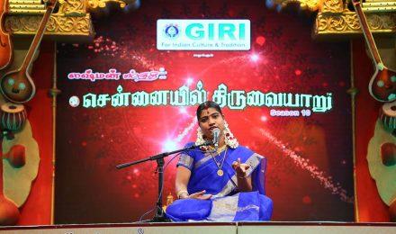 Desa Mangaiyarkarasi – Devotional Discourse at Chennaiyil Thiruvaiyaru – Season 10