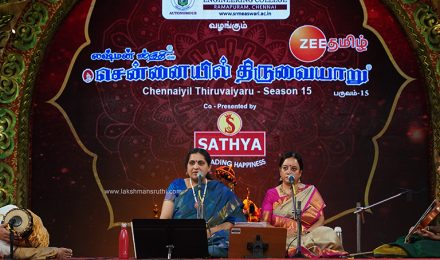 Vanitha Suresh & Sowmiya Aacharya – Vocal at Chennaiyil Thiruvaiyaru – Season 15