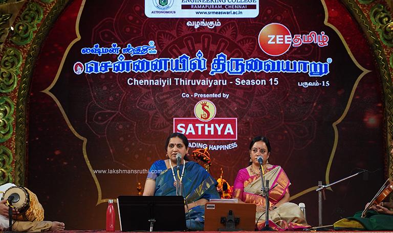 Vanitha Suresh & Sowmiya Aacharya – Vocal at Chennaiyil Thiruvaiyaru – Season 15