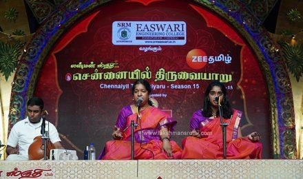 Devi & Vasanthi – Vocal at Chennaiyil Thiruvaiyaru – Season 15